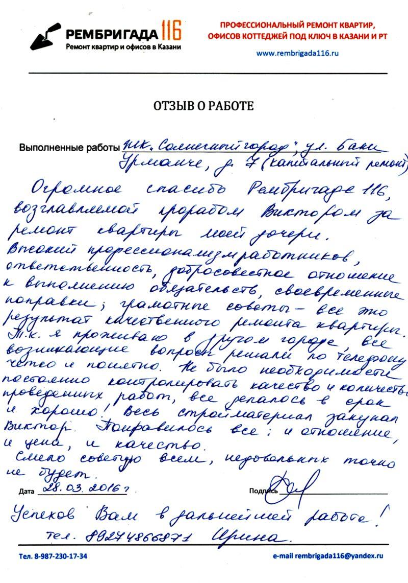 Смело советую всем, недовольных точно не будет)