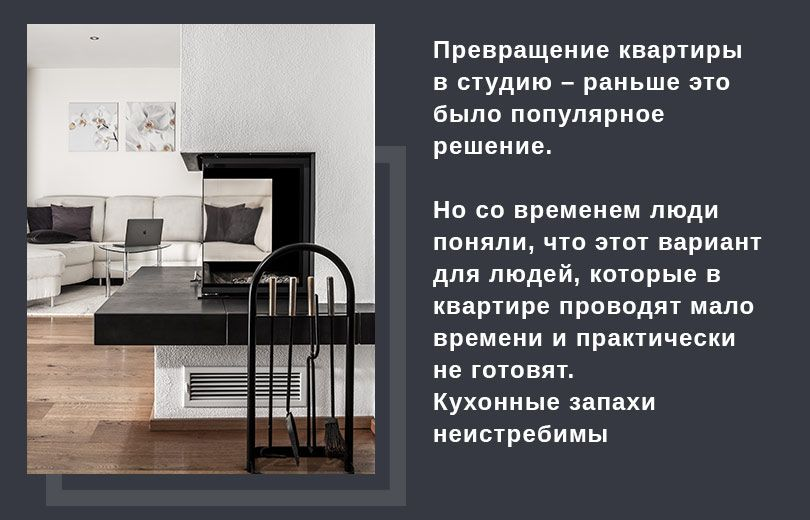 remont-kvartity-20-metrov-v-kazani