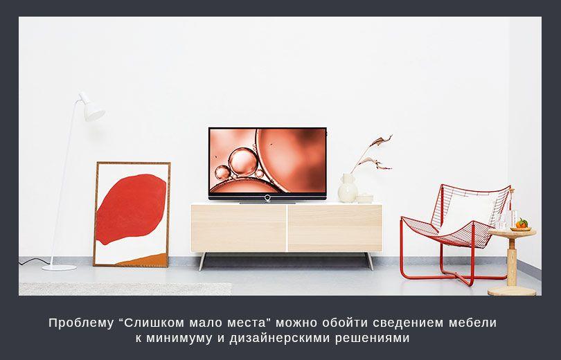 remont-malenkoy-kvartiry-v-kazani